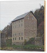 Motor Mill Wood Print