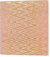 Moveonart Joyforstrength Wood Print