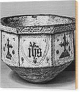 Mudejar Baptismal Font Wood Print