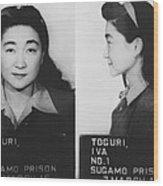 Mugshot Of Iva Toguri 1906-2006 Wood Print