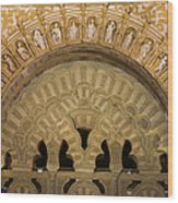 Muslim Arch With Christian Reliefs In Mezquita Wood Print