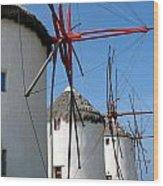 Mykonos Windmills Wood Print