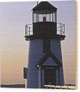 Nantucket Brant Point Lighthouse Wood Print