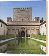 Nasrid Palace From Fish Pond Wood Print