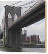 New York Bridges 1- Brooklyn Bridge Wood Print
