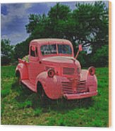 Not For Sale Wood Print