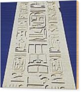 Obelisk Of Tuthmosis IIi And Blue Sky Wood Print