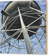 Old Iron Water Tower Wood Print