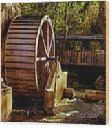 Old Mill Park Wheel Wood Print