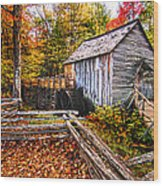 old mill Smoky Mountains Wood Print