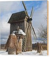 Old Wooden Windmill Wood Print