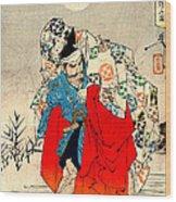 Omori And Demon Princess 1880 Wood Print by Padre Art