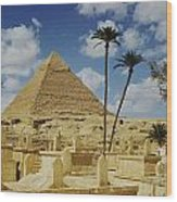 One Of The Pyramids Seen Behind An Arab Wood Print