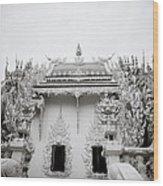 Ornate Architecture Wood Print