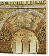 Ornate Mezquita Mihrab In Cordoba Wood Print