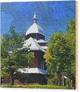 Orthodox Church  Wood Print