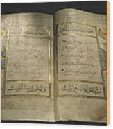 Pages Of A 13th Century Koran Wood Print