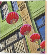 Paper Lanterns Wood Print