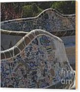 Parc Guell Barcelona Wood Print