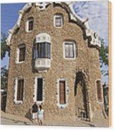 Park Guell Barcelona Antoni Gaudi Wood Print