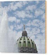Pennsylvania Capital Wood Print