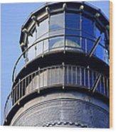 Pensacola Lighthouse Observation Wood Print
