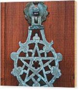Pentagram Knocker Wood Print by Fabrizio Troiani
