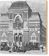 Philadelphia: Museum, 1876 Wood Print