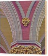 Pillar Details Wood Print