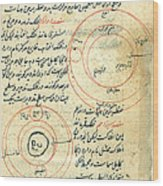 Planetary Diagram, Islamic Astronomy Wood Print by Science Source
