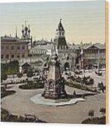 Plevna Monument, C1895 Wood Print