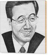 President Hu Jintao Wood Print