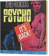 Psycho, Top Left Anthony Perkins Top Wood Print