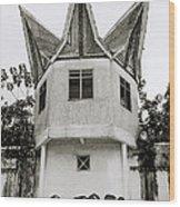 Pudu Prison Wood Print