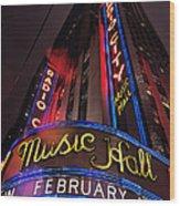 Radio City Music Hall Wood Print by Benjamin Matthijs