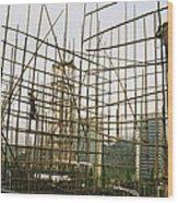Rare Bamboo Scaffolding Used In Hong Wood Print