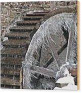 Red Mill In Winter IIi Wood Print