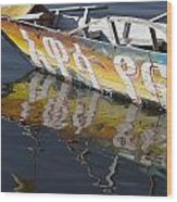 Reflection Of Boat In Lake Ethiopia Wood Print