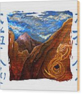 Reiki Healing Art Of The Sedona Vortexes Wood Print by The Art With A Heart By Charlotte Phillips