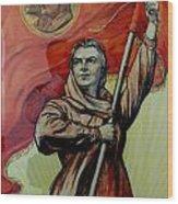 Relics Of Soviet History 1 Wood Print