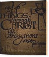 Religious Quote Wood Print