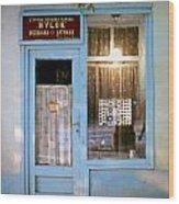 Repair Of Nylons. Belgrade. Serbia Wood Print