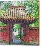 Rockefeller Garden Entry Wood Print