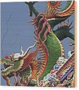 Roof Dragon Wood Print