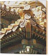 Roof Of Forbidden City Wood Print