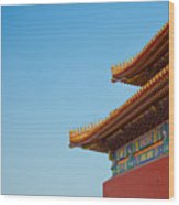 Roof Of Forbidden City, Beijing, China Wood Print
