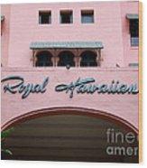 Royal Hawaiian Hotel Entrance Arch Wood Print