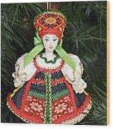 Russian Folk Ornament Wood Print