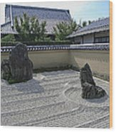 Ryogen-in Raked Gravel Garden - Kyoto Japan Wood Print
