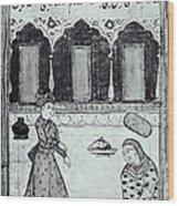Saadi (c1184-1291) Wood Print
